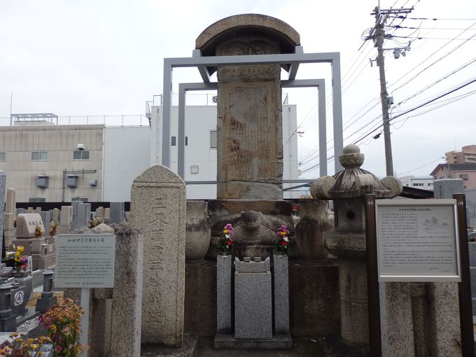 木村勢と戦い、戦死した東軍の武将・山口重信の墓
