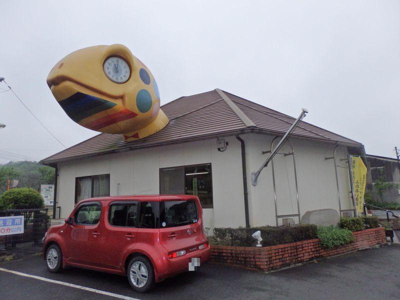 何これ!?亀をかたどった駅舎が斬新な岡山県美咲町「亀甲駅」