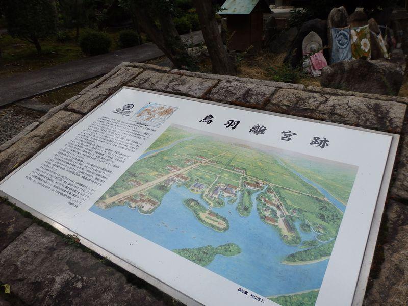 院政の表舞台!王朝文化の最後を飾る京都市伏見区の安楽寿院