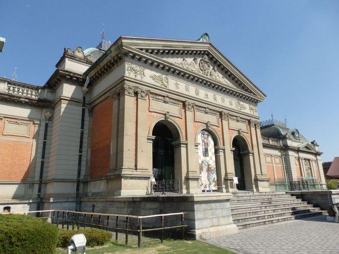 近代建築の傑作!片山東熊設計の明治古都館