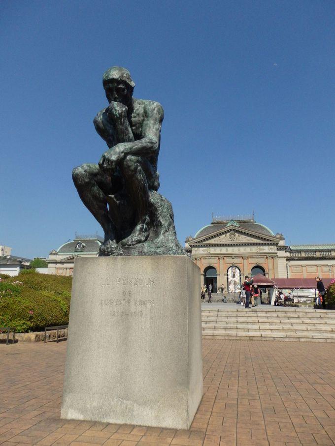 ロダンの傑作彫刻がここに!意外性を与える『考える人』