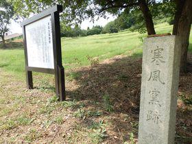 備前焼の源流?大量の須恵器が出土した岡山「寒風古窯跡群」|岡山県|トラベルjp<たびねす>