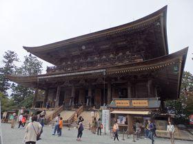 大仏殿に次ぐ巨大建造物と憤怒の巨像に圧倒!奈良・金峯山寺