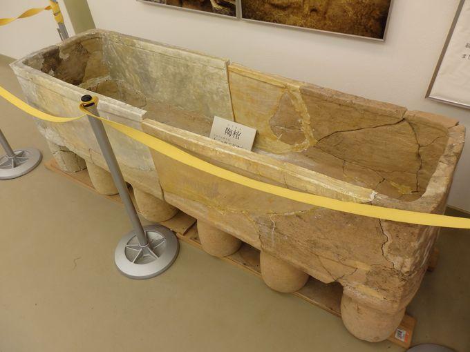 石棺ならぬ陶棺!?桂山十二ヶ乢5号墳出土の陶棺