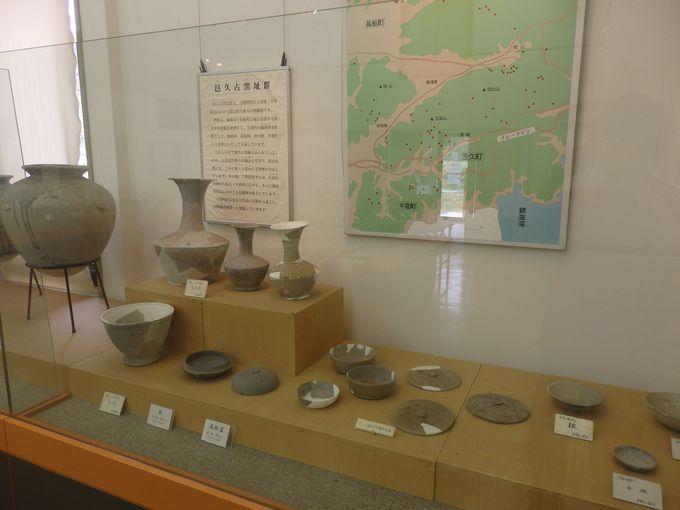 西日本有数の須恵器の産地!邑久古窯址群出土の須恵器
