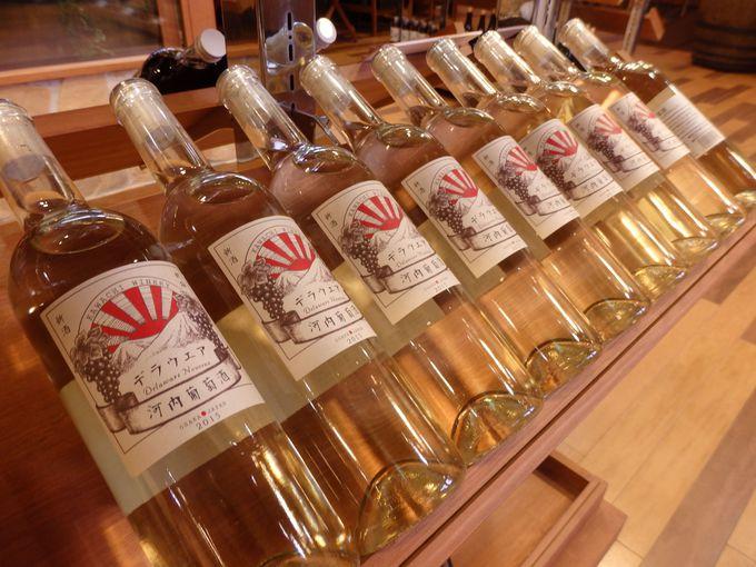 デラウェア作り百年以上!その歴史を伝える「河内葡萄酒デラウェア2015」