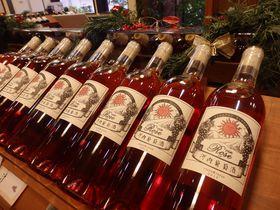 大阪がワインの産地!?知られざる羽曳野市「河内ワイン館」|大阪府|トラベルjp<たびねす>