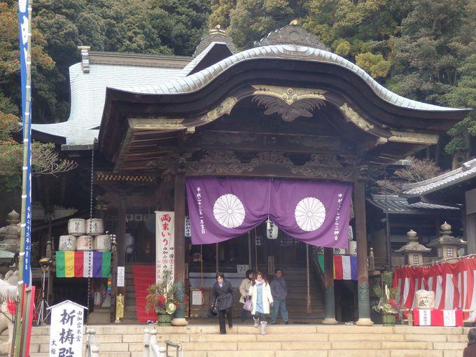由加山に鎮座する神仏習合の社!由加神社本宮本殿