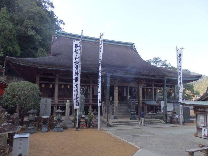 熊野那智大社とは一心同体の関係!西国三十三所霊場第一番札所でもある青岸渡寺