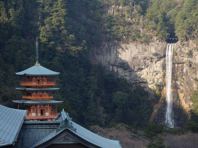 熊野那智大社の御神体を遙拝!那智の滝遠望