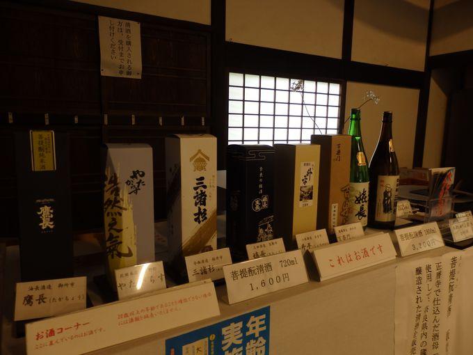 日本の清酒発祥の地!正暦寺で販売されているお酒