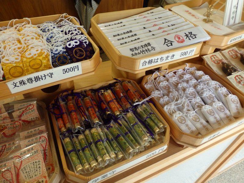 南国土佐で智恵の仏様にお参りを!日本三文殊の一つ・竹林寺