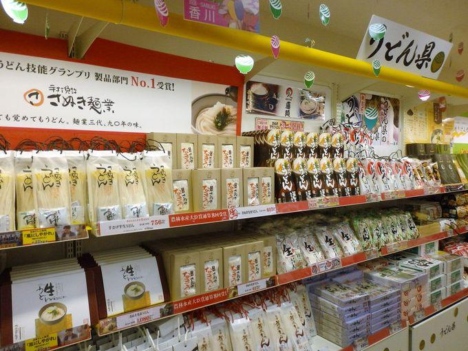 四国ならではのお土産もいろいろ!「うどん県」(香川県)を象徴する讃岐うどんの数々