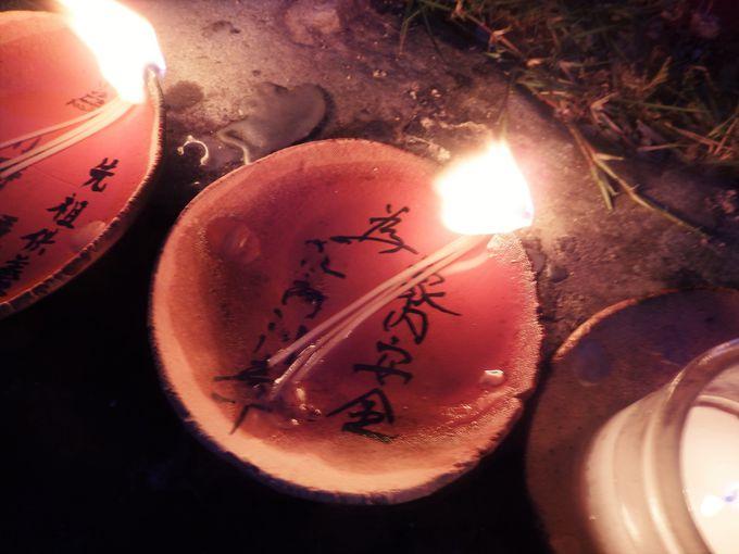 さまざまな願いがこめられた灯明皿
