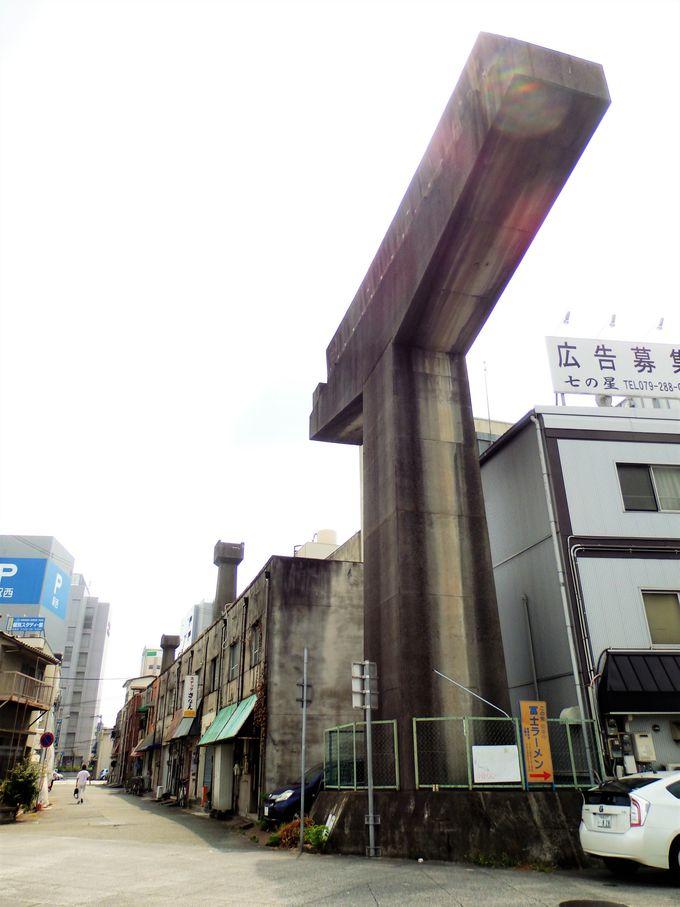 シュールな光景だと思いませんか?JR姫路駅近くにいまでも残る橋脚の跡