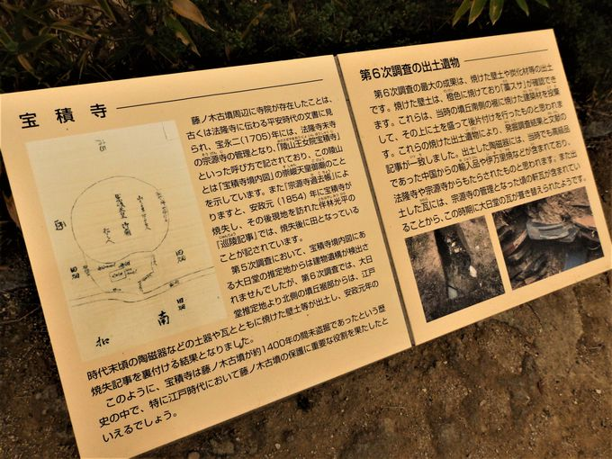 藤ノ木古墳について学ぼう!古墳の周辺に設置された複数の案内板