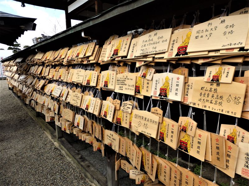 日本三文殊の一つで学力向上!奈良県桜井市の安倍文殊院
