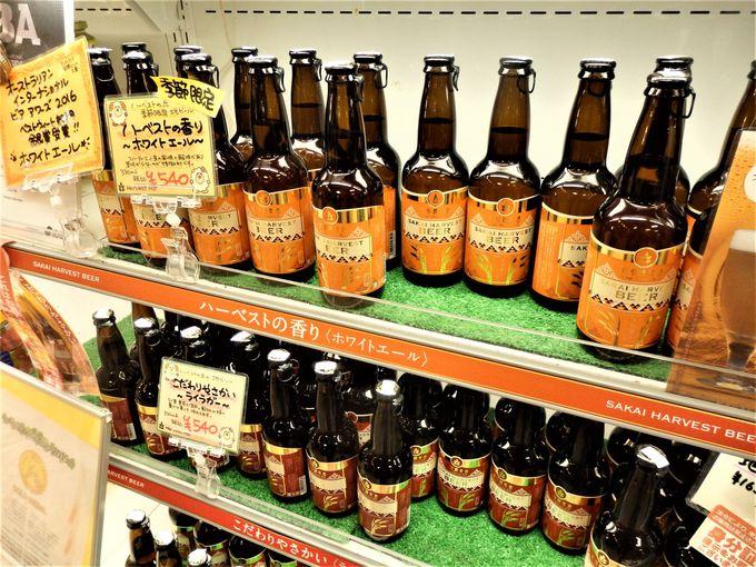 地ビールや自家製ハムも!ハーベストの丘ならではのお土産品