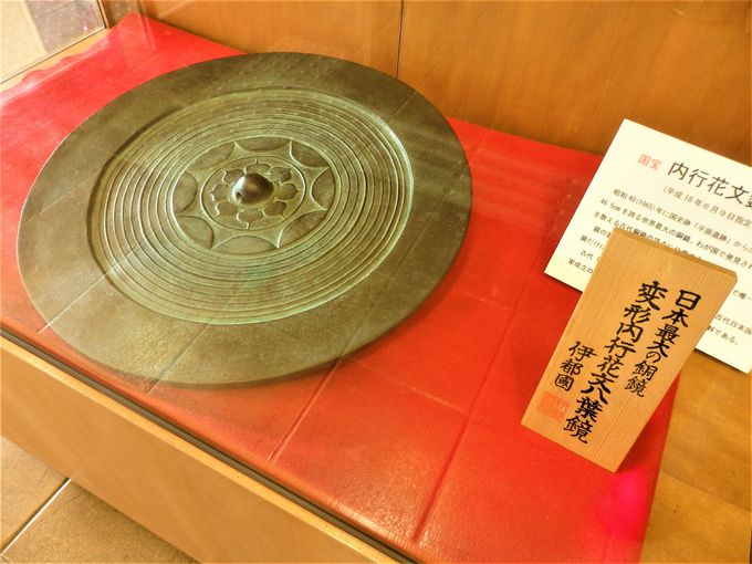 日本最大の銅鏡は必見!当地の出土品を多数展示する伊都国歴史博物館