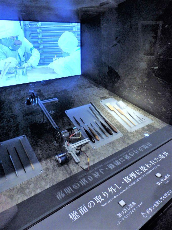 キトラ古墳発掘調査の経緯を示す器具の数々