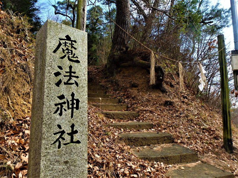 """""""魔法神社""""も!岡山県総社市の観光は魔法と鬼の競演?"""
