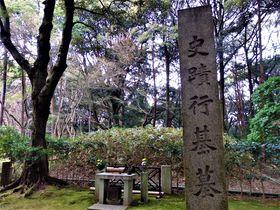 古代以来の葬送の地をめぐる!知られざる奈良・生駒歴史散歩