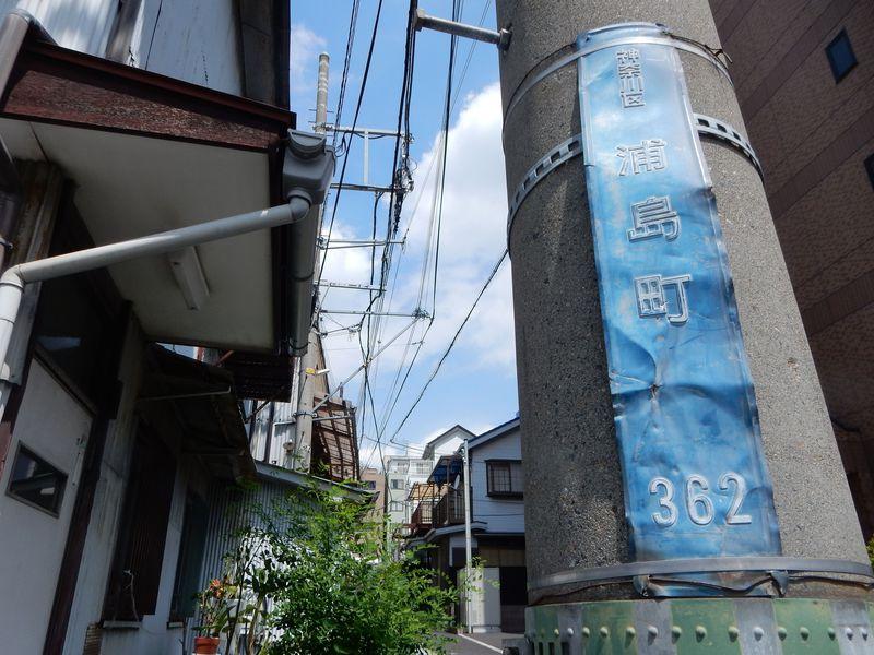 横浜・神奈川区に伝わる「浦島伝説」!? 日本昔話ゆかりの地を巡る