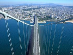 海上300mの究極の世界!「明石海峡大橋ブリッジワールドツアー」|兵庫県|トラベルjp<たびねす>