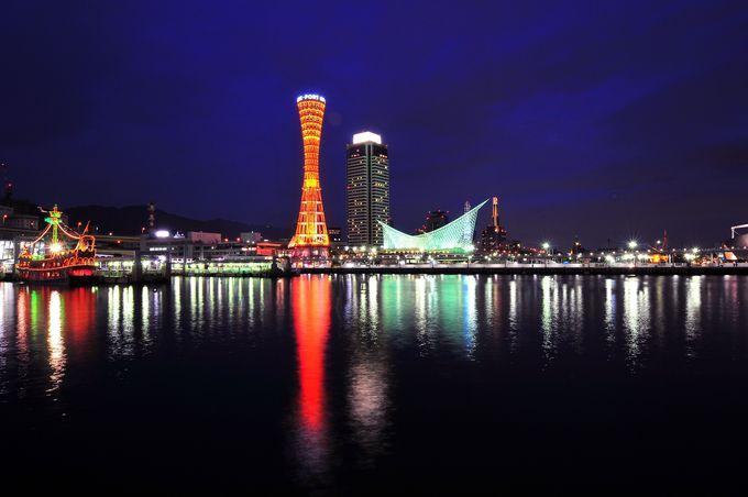 神戸の最後はやはり港の灯りで締めくくりたい!