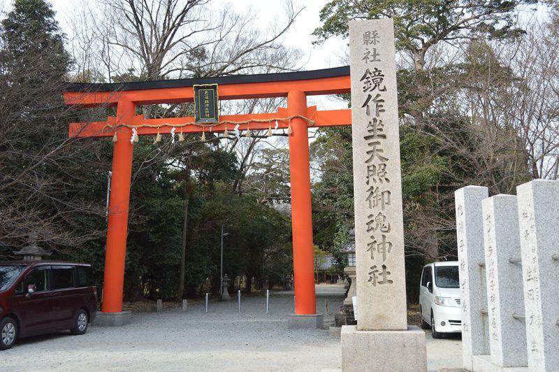 「職人の聖地」田原本町(奈良)で仕事と趣味の技能向上祈願