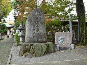 大阪堺市「開口神社」で与謝野晶子の恋愛パワーを授かろう