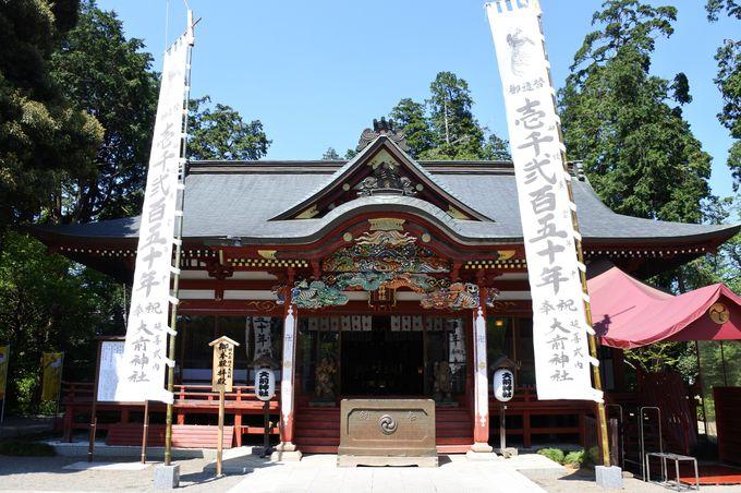 まずは1500年の由緒ある延喜式内社、大前神社に参拝を