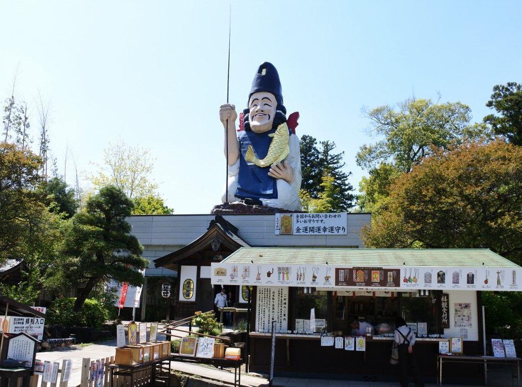 えびす様が微笑む「大前神社」