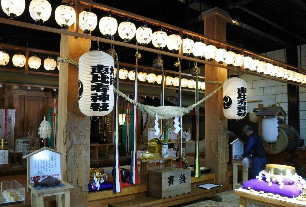 日本一えびす様の足元はまさに金運上昇の社