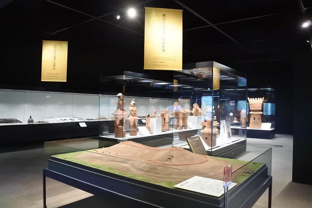 古墳について知るなら「群馬県立歴史博物館」へ!