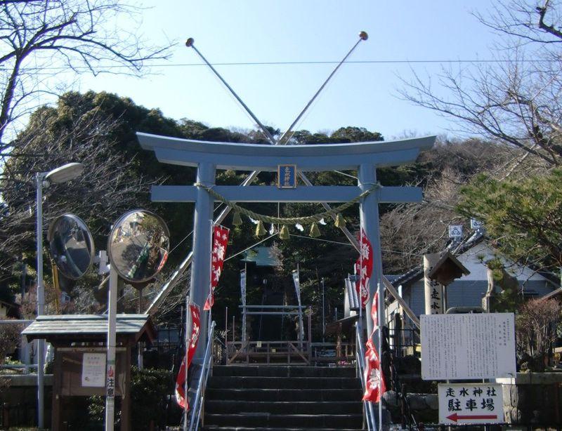 元総理も参拝!開運、女子力アップのパワスポ「走水神社」