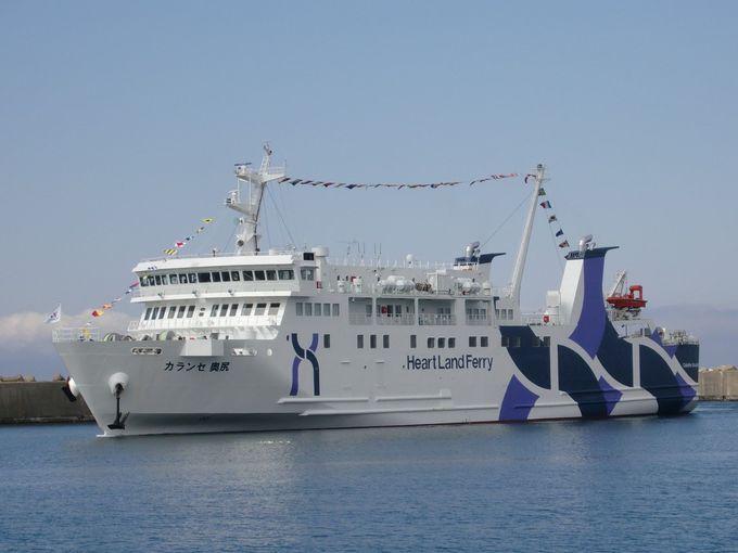ハートランドフェリー新造船「カランセ奥尻」で奥尻島へ行こう!
