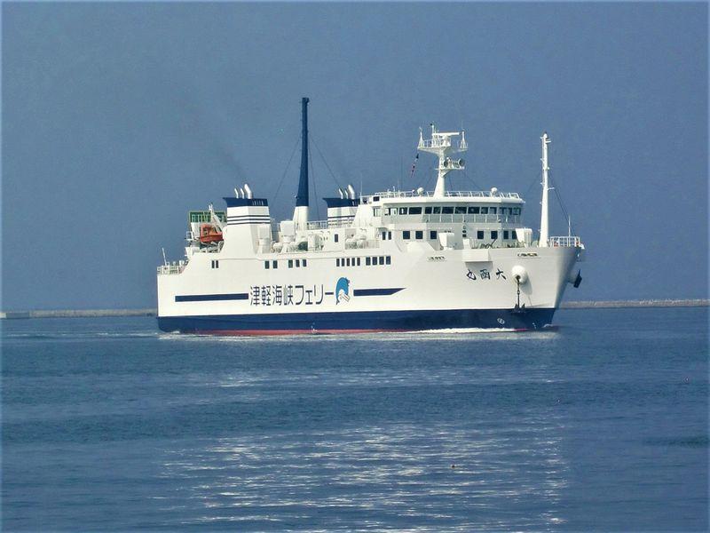 津軽海峡フェリー大函丸でマグロの町・青森県大間町へ行こう!