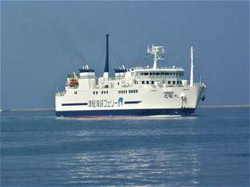 津軽海峡フェリー大函丸でマグロの町・青森県大間町へ行こう!|青森県|トラベルjp<たびねす>