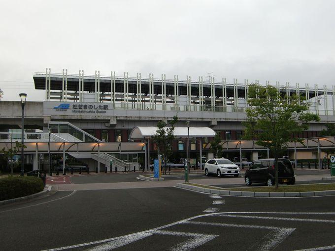 空港、鉄道、国道に近くて便利!「ホテルルートイン名取」