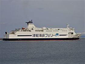 津軽海峡フェリー「ブルーハピネス」に乗って青森から北海道へ出かけよう!