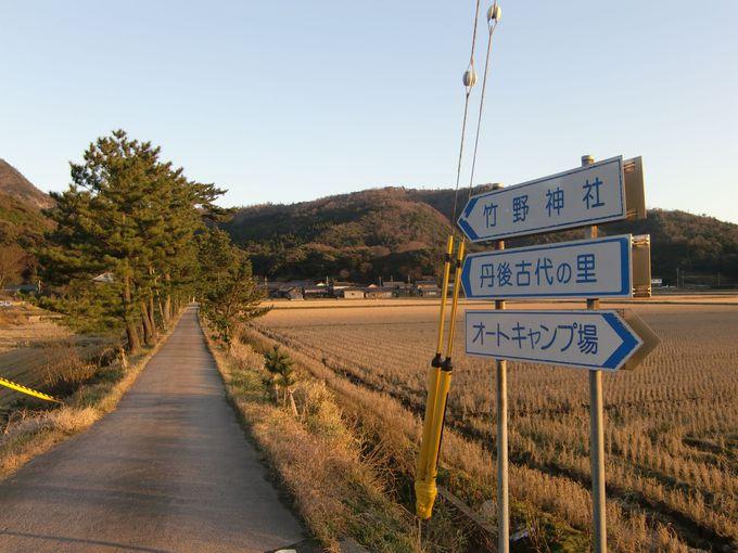 古事記・日本書紀にも登場!竹野(たかの)神社