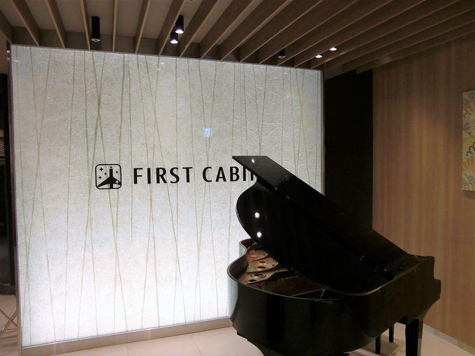 「ファーストキャビン関西空港」は空港内のスタイリッシュホテル!