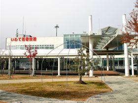 「いわて花巻空港」はユーミンの歌と木がある空港!グルメ・眺望も