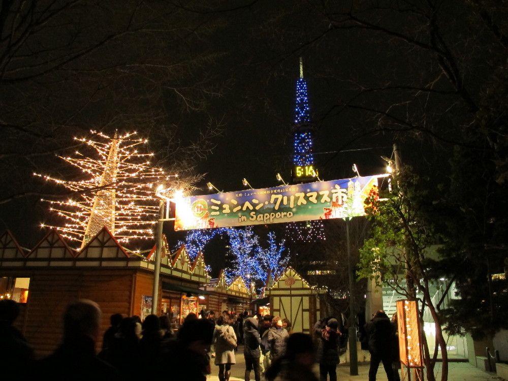 フード類の充実が著しいミュンヘン・クリスマス市