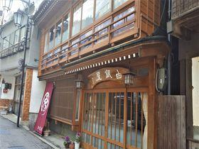 開湯1300年!名湯・渋温泉の純和風旅館「白銀屋旅館」