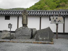 今の自分を誇れますか? 青森県「恐山」 メメント・モリ(死を思え)|青森県|トラベルjp<たびねす>