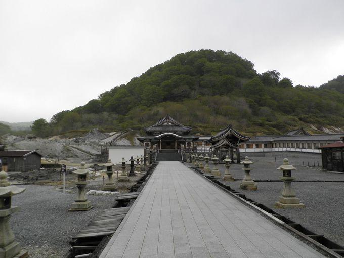 青森県の霊場・恐山とは