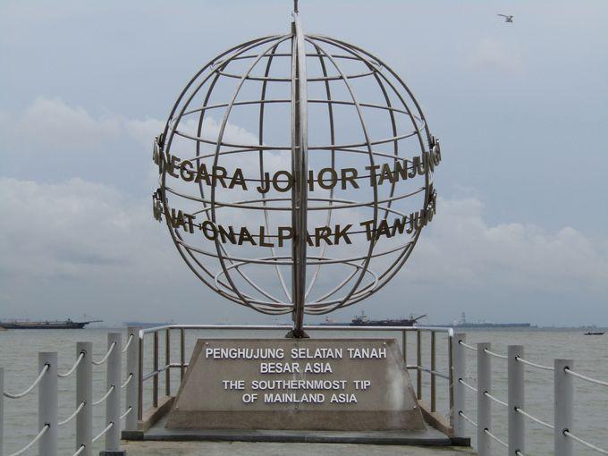 マレーシアの岬「タンジュン・ピアイ」とは?