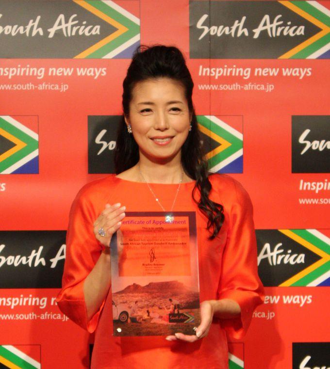 「南アフリカ観光親善大使」女優 高橋ひとみさんのクルーガー国立公園訪問